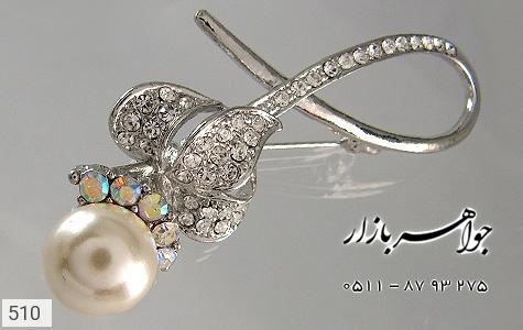 گل سینه مروارید زنانه - تصویر 4