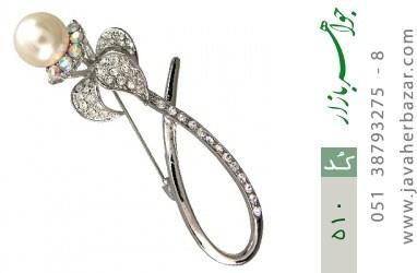 گل سینه مروارید زنانه - کد 510