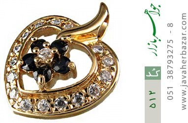 مدال یاقوت کبود طرح قلب و گل زنانه - کد 512