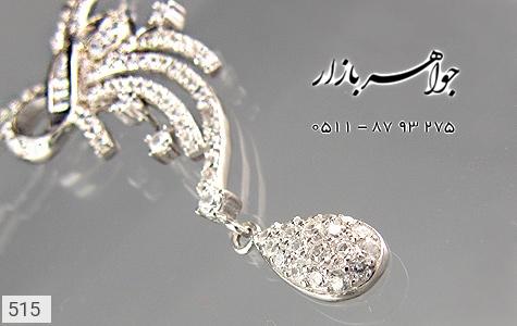 مدال نقره سینه ریز آب رودیوم سفید زنانه - عکس 1