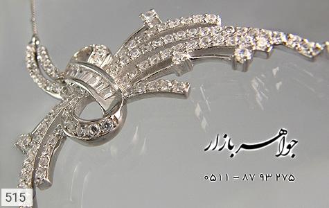 مدال نقره سینه ریز آب رودیوم سفید زنانه - تصویر 2