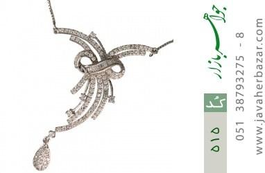 مدال نقره سینه ریز آب رودیوم سفید زنانه - کد 515