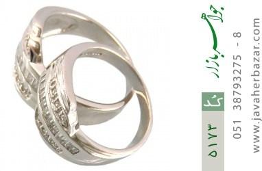 حلقه ازدواج نقره جواهری درشت - کد 5173