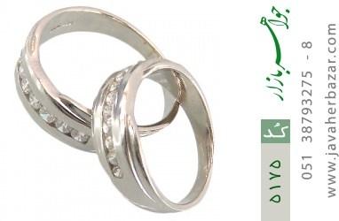 حلقه ازدواج نقره طرح مونس - کد 5175