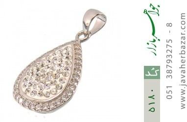 مدال نقره برلیان اتمی طرح آنوشا زنانه - کد 5180
