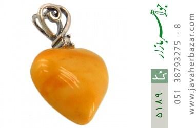 مدال کهربا بولونی لهستان استخوانی طرح قلب - کد 5189