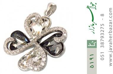 مدال نقره درخشان پرنسسی زنانه - کد 5191