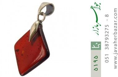 مدال کهربا بولونی لهستان طرح لوزی - کد 5195