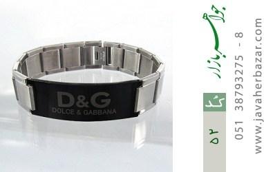 دستبند استیل مارک دار مردانه - کد 52