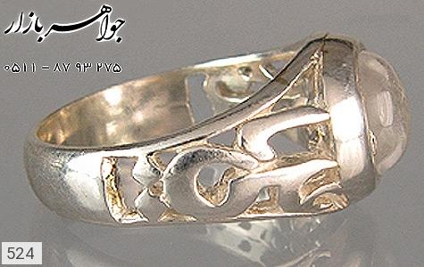 انگشتر دُر نجف قلم زنی یا فاطمه یا علی - عکس 3
