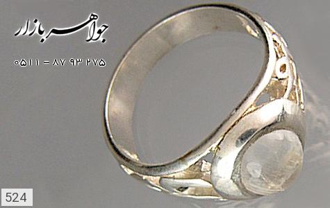 انگشتر دُر نجف قلم زنی یا فاطمه یا علی - تصویر 4