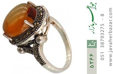 انگشتر مارکازیت و عقیق یمن حکاکی شرف الشمس - کد 5266