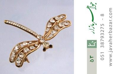 گل سینه سنجاقک زنانه - کد 53