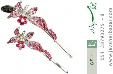 گل سر اتریشی طرح گل(صورتی) زنانه - کد 530