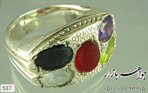 انگشتر عقیق و یاقوت و توپاز و آمتیست و زبرجد رکاب دست ساز - تصویر 2