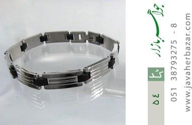 دستبند استیل مردانه - کد 54