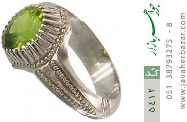 انگشتر زبرجد هنر دست استاد لسانی - کد 5412