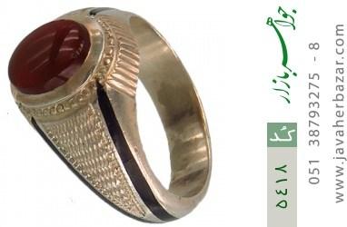 انگشتر عقیق یمن هنر دست استاد لسانی - کد 5418