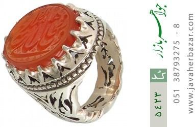 انگشتر عقیق یمن حکاکی المهدی طاووس اهل الجنة استاد احمد هنر دست استاد عبدی - کد 5423