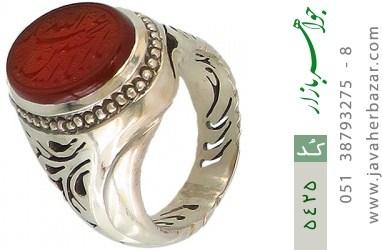 انگشتر عقیق یمن حکاکی استاد احمد هنر دست استاد عبدی - کد 5425