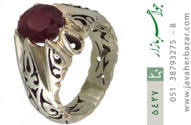 انگشتر یاقوت آفریقایی هنر دست استاد عبدی - کد 5427