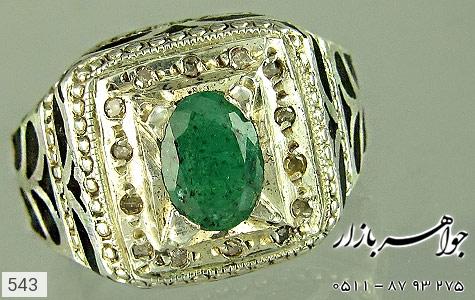 انگشتر زمرد دور الماس مردانه - عکس 3