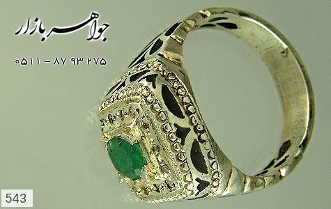 انگشتر زمرد دور الماس مردانه - تصویر 4