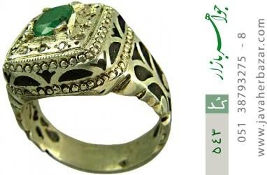 انگشتر زمرد دور الماس مردانه - کد 543