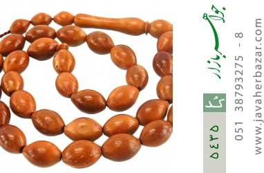 تسبیح کوک (کشکول) 33 دانه درشت هلی - کد 5435