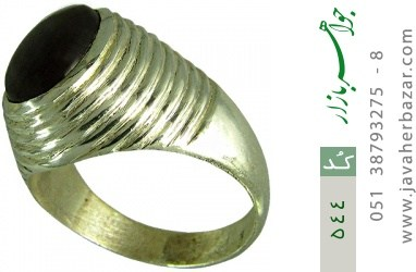 انگشتر عقیق یمن - کد 544