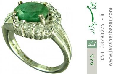 انگشتر زمرد طرح پیچ زنانه - کد 545