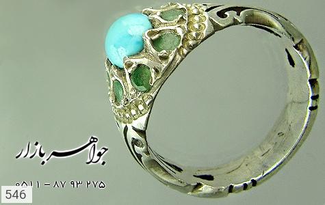 انگشتر فیروزه نیشابوری رکاب دست ساز - تصویر 2