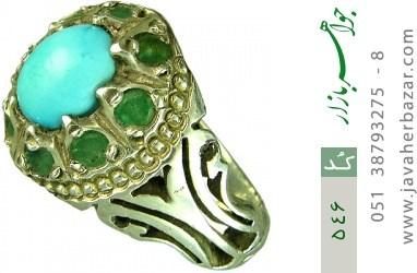 انگشتر فیروزه نیشابوری رکاب دست ساز - کد 546