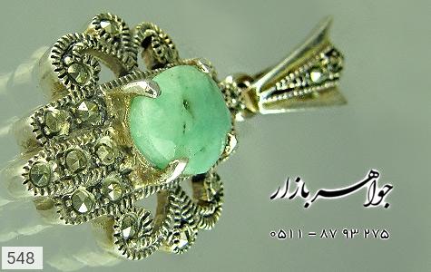 مدال زمرد و مارکازیت زنانه - عکس 1