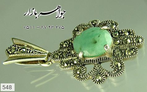 مدال زمرد و مارکازیت زنانه - عکس 3