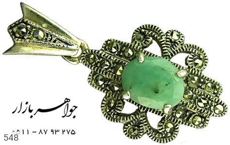 مدال زمرد و مارکازیت زنانه - تصویر 4