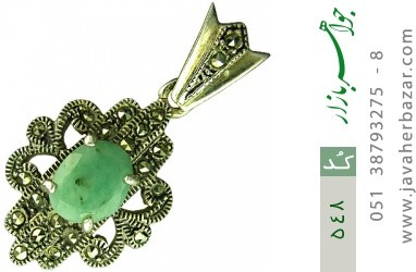 مدال زمرد و مارکازیت زنانه - کد 548