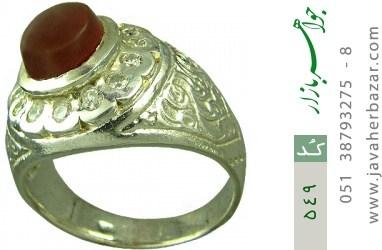 انگشتر عقیق یمن - کد 549