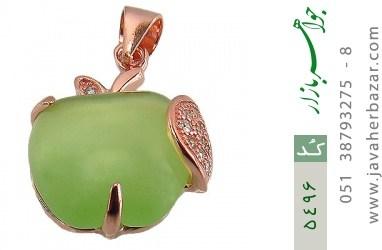 مدال چشم گربه طرح سیب سبز زنانه - کد 5496