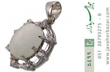 مدال چشم گربه شیری دامله زنانه - کد 5499