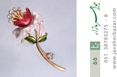 گل سینه رز زنانه - کد 55