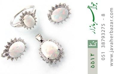 سرویس نقره اپال سفید سنتاتیک زنانه - کد 5512