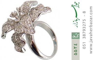 انگشتر نقره گل سلطنتی زنانه - کد 5524