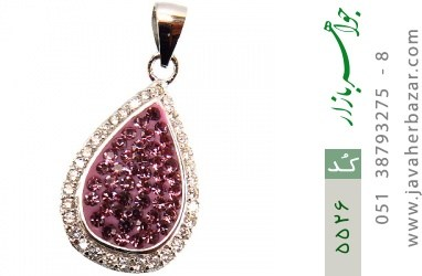 مدال نقره طرح اشکی درخشان زنانه - کد 5526