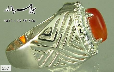 انگشتر عقیق پرنگین درشت - عکس 3