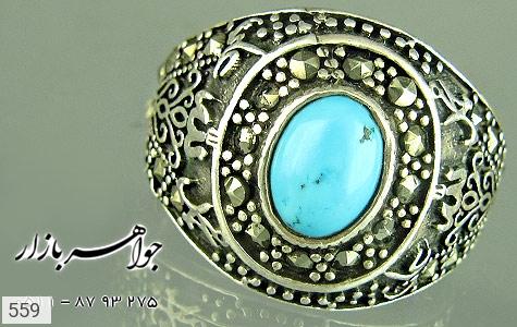 انگشتر نقره قلم زنی الله محمد علی - عکس 1
