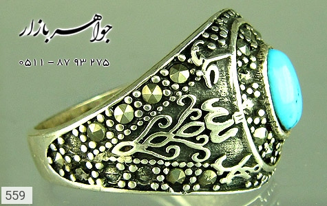 انگشتر نقره قلم زنی الله محمد علی - تصویر 2