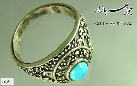 انگشتر نقره قلم زنی الله محمد علی - تصویر 4