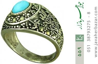 انگشتر نقره قلم زنی الله محمد علی - کد 559