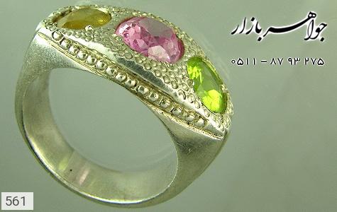 انگشتر زبرجد و یاقوت زرد و صورتی - تصویر 4